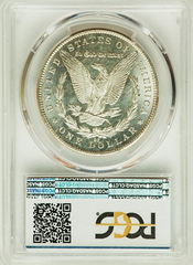 "1892-CC Morgan Silver $1.00 PCGS MS65PL ""Tied For Finest in Prooflike"""