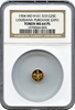 1904 H-61-310 25c Louisiana Purchase Expo NGC MS64 PL