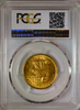 1907 $10 Gold Indian PCGS MS62  No Motto