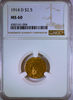 1914-D $2.50 Gold Indian NGC MS60