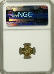 "1914 Idaho ONE NGC MS64 ""Harts Coins of the West"""