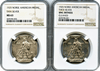 1925 Norse American Medals. Thin NGC MS63 & Thick Unc Details