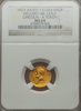 "1927 Gold Lincoln $1.00  NGC MS64 ""Struck for 1926 Sesquicentennial"". ""Mintage 500, Melt 200, Sold 300"". ""Matte Proof Finish with Brilliant Yellow"". ""Highlights on Raised Devices""."