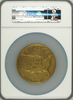 1959 Alaska Statehood Official GOLD, SILVER & BRONZE Medals. Three Piece Set,ALL NGC