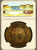 1959 Hawaii So Called Dollar Set HK-549 NGC MS64, HK-547 NGC MS66 & HK-527 NGC MS67