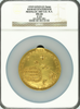 1959 Hawaii Statehood Official GOLD, SILVER & Bronze Medals. Three Piece Set, ALL NGC