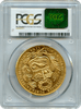 "1969 Peru GOLD 100 SOL PCGS MS67 ""Tied For Finest Known"" ""Mintage 540"" ""Over 1.35oz Pure Gold"