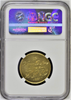 1860 Maryland Institute Award Medal. Gold. 26.2 mm.  Julian AM-32 NGC MS62