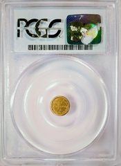 1871 California Fractional 25c BG-840 PCGS MS64