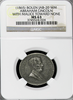 1865 BOLEN JAB-20 White Metal Abrham Lincoln With Malice Toward NONE NGC MS 63