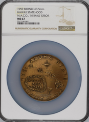 1959 Hawaii Statehood Official Set. Gold NGC MS68, Silver NGC MS66, Bronze NGC MS67