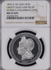 1892 HK-222A SC$1 Tokens NGC MS-65 DPL Liberty Head Low Relief World's Columbian Expo