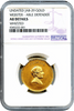 Jab-29 GOLD Webster - The Able Defender of The Constitution NGC AU Details