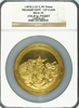 U.S. Mint.Treasury Department FIRST CLASS GOLD Life Saving Medal.Julian-LS-5