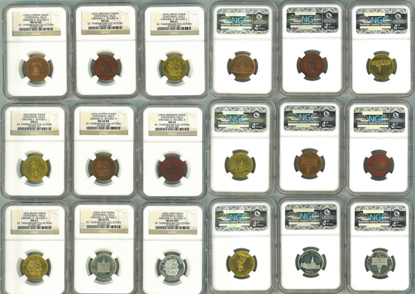 1876 Centennial Mule Tokens Complete 80 Piece Set Ex.Tanenbaum Collection.