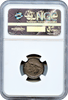 1909 Hudson Fulton Mule Token Rev HK-372, Rev HK-376 Struck on 1885 10c NGC MS62