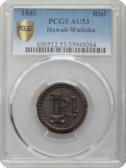 1880 Wailuku Plantation Token 1 Real PCGS AU53
