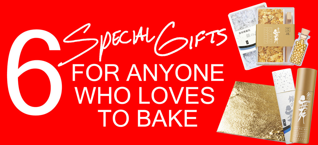 6 Special Gifts For Anyone Who Loves To Bake – 2018