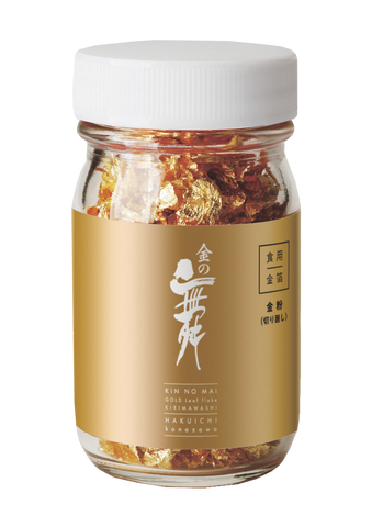 Premium Edible Gold Powder 0.5g - glass container