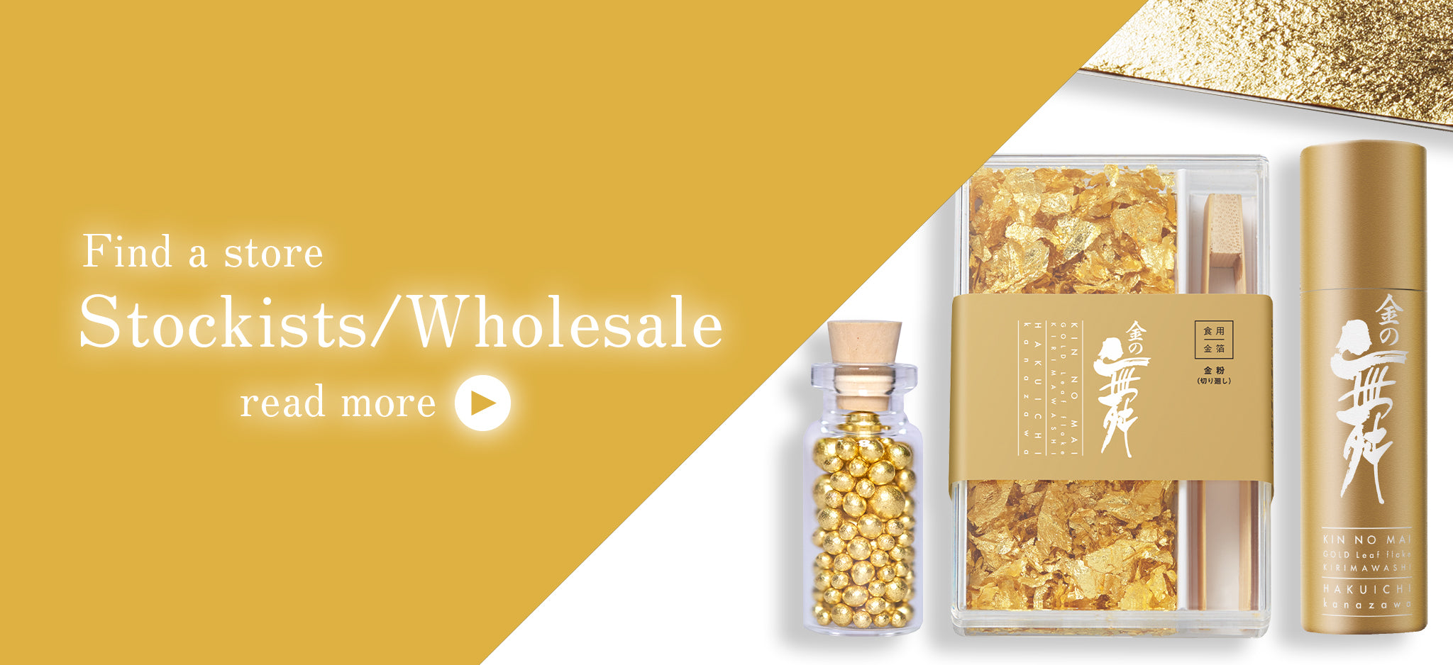 find a store - stockists and wholesale - read more