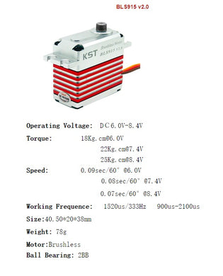 KST BLS915 V2 BRUSHLESS STANDARD SERVO FOR 550-700 HELICOPTERS