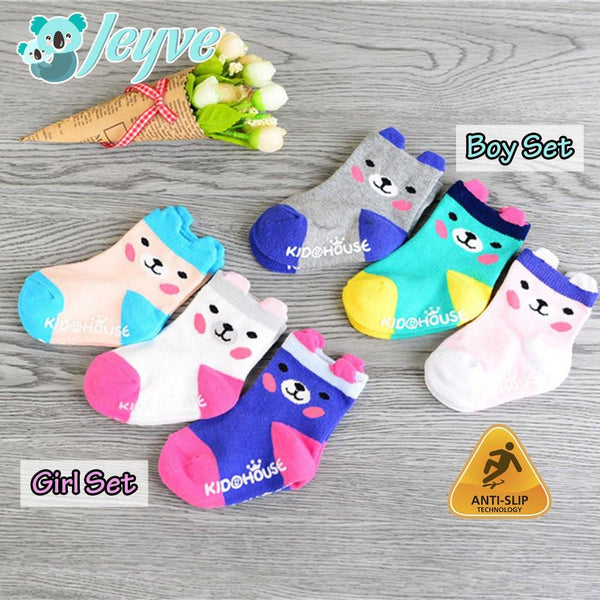 Anti Slip Walk Learn Socks (Teddy design) - Jeyve.com