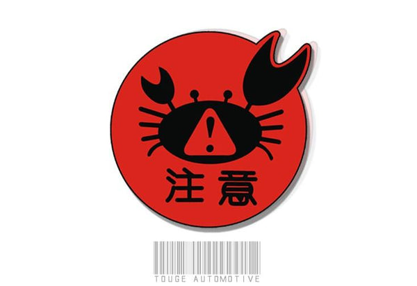 JDM Warning Crab Sign Sticker (liten)