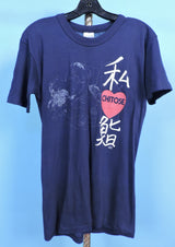 RISQUE UNUSUAL DOUBLE PRINT CHITOSE JAPANESE TSHIRT 1