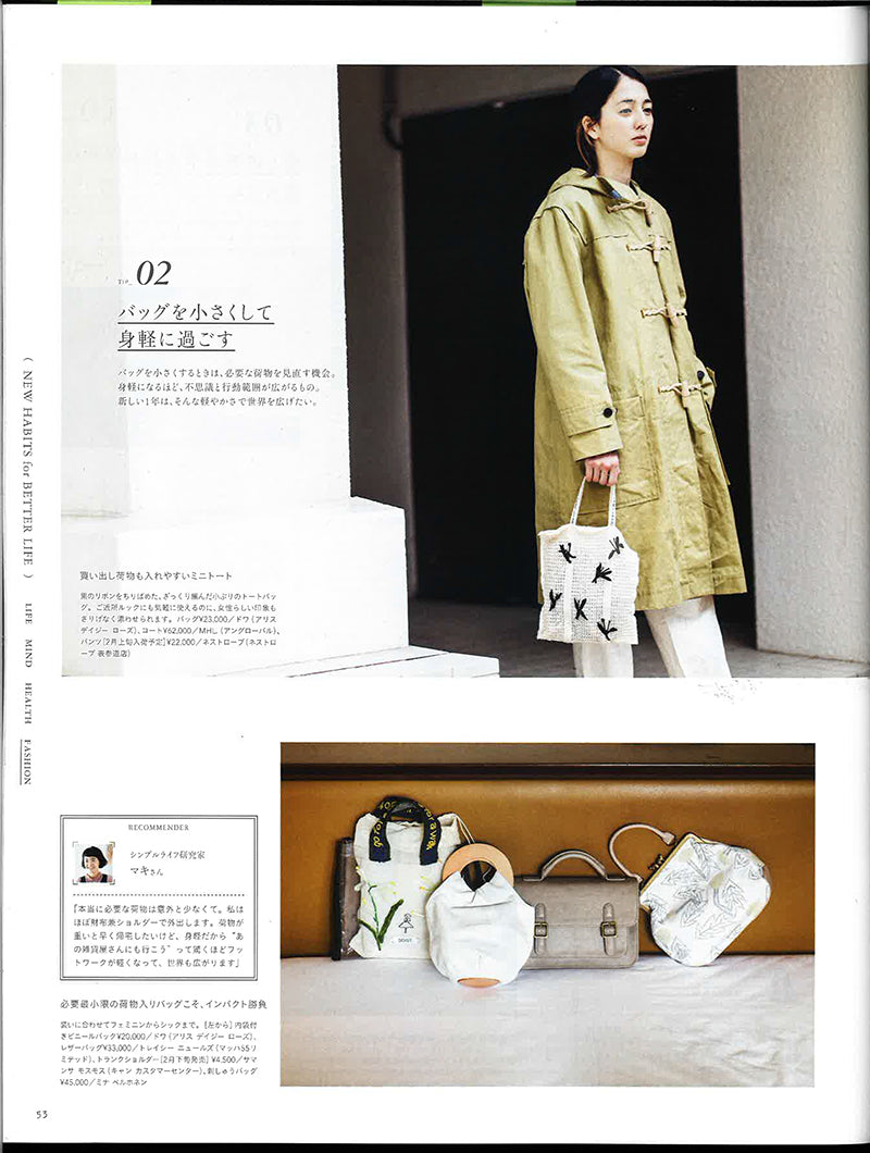 magazine press featuring tracey neul's signature white loopy bag