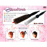 Volume Up Speed Brush (15 Brushes Set)