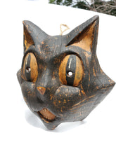 ONLY 1! Vintage Kitty Mask
