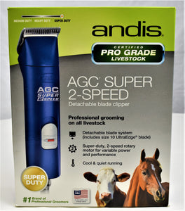 Andis Andis AGC - 2 Speed Supper Duty, Feeders Grain and Supply Inc.