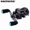Image of KastKing Assassin Dual Brake Baitcasting Reel