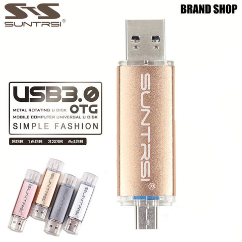 Suntrsi Metal USB Flash Drive