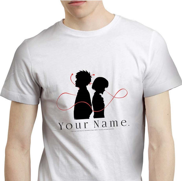 T-Shirt - Your Name - Logo