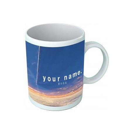 Tazza - Your Name - Cielo