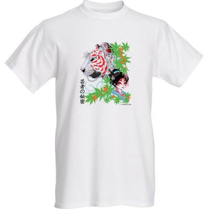 Short Sleeve T-Shirt Secrets of the Geisha