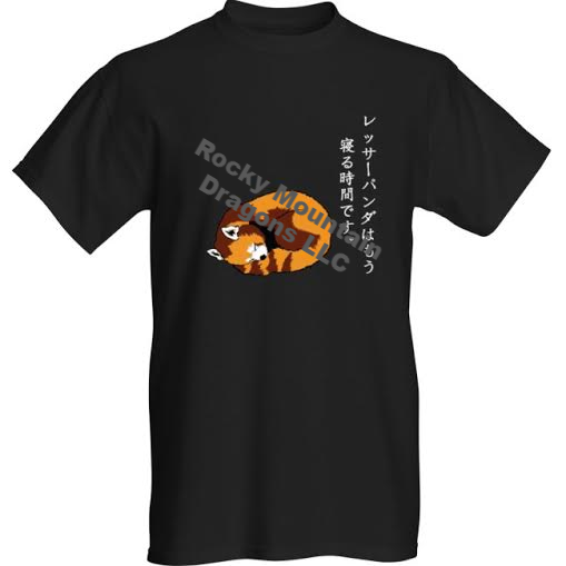 Short Sleeve T-Shirt Sleeping Red Panda