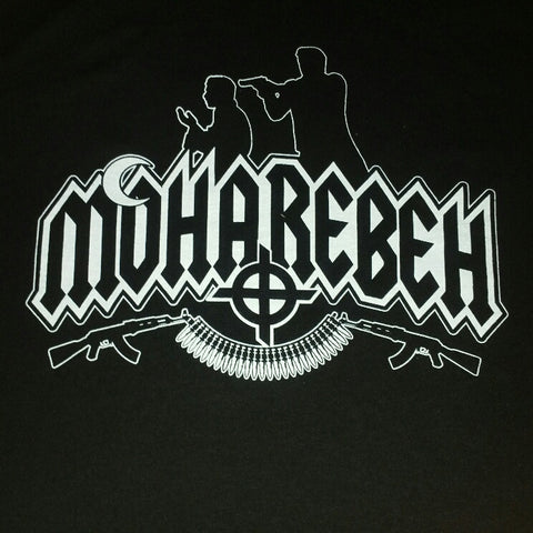 "MOHAREBEH Logo / ""Muslims Are No Friends of Mine"" Official T-Shirt"