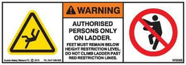 HEIGHT RESTRICTION (Horizontal)