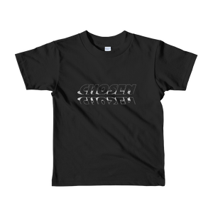 CHOSEN - Boys/Unisex Kids T-Shirts - Be Ye AWARE Clothing