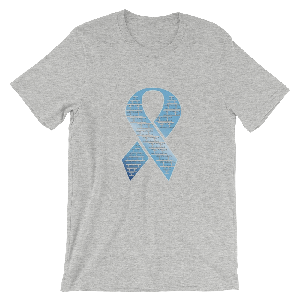 BYA Prostate Cancer Awareness Tee - Men - Be Ye AWARE Clothing