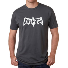 FLASH DEAL - Japanese Batman Comic T-Shirt
