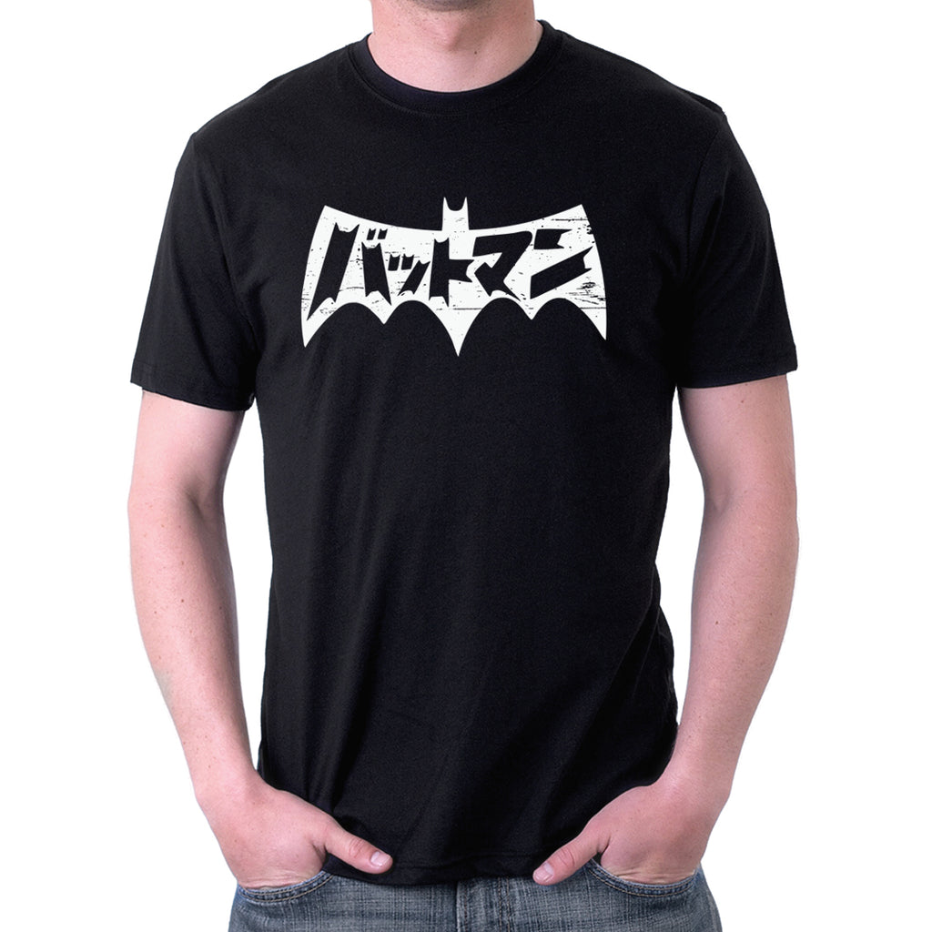 Japanese Batman Comic T-Shirt