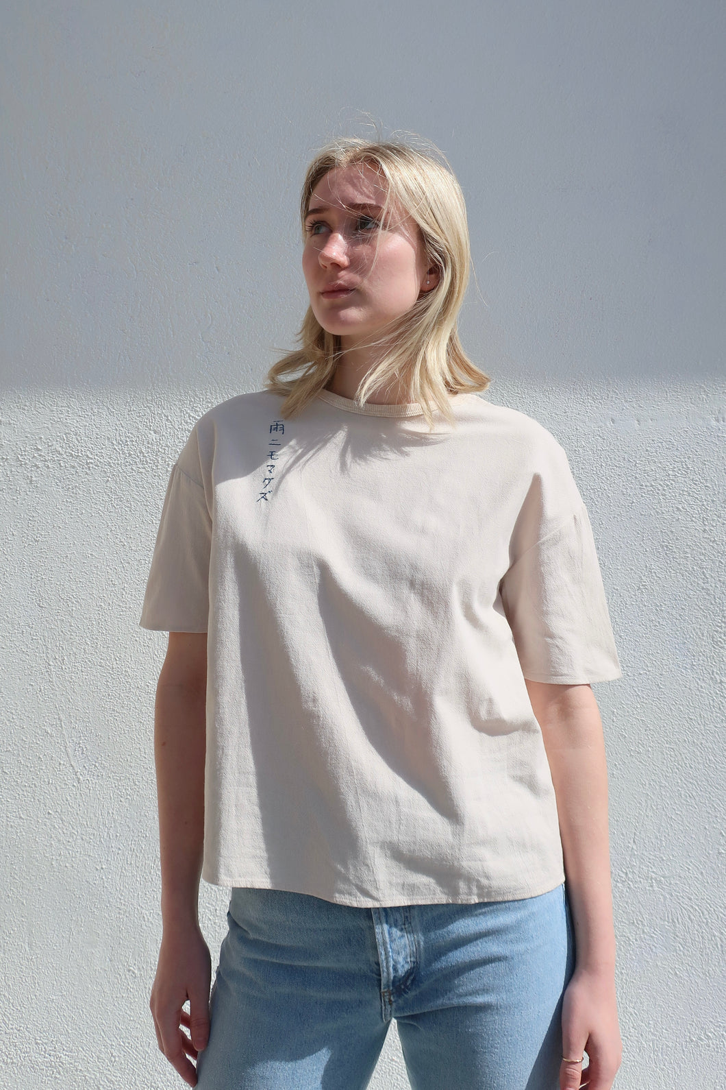 Vestige Not Defeated Embroidered Tee