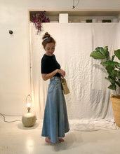 Citizens of Humanity Nella Skirt / Denim Mirror