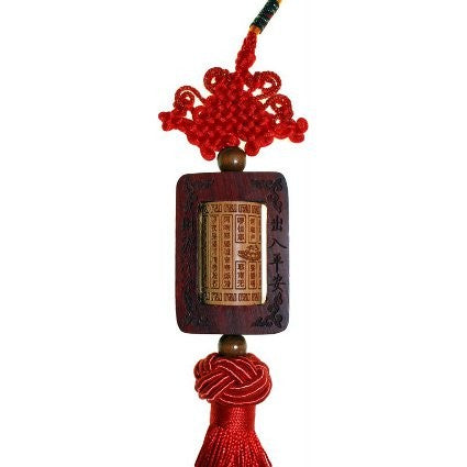 Prayer Wheel Carving Tassel - Red & Yellow Sandalwood