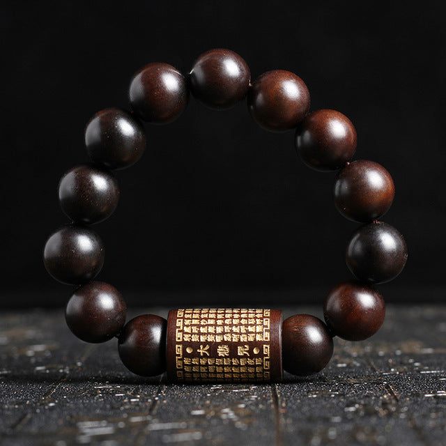 Jujube Wood Six Words Bracelet/ OM Ma Ni Pad Me Hum