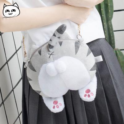 Super Cute Cat Butt Messenger Bag/Plushy Cat Butt Coin Purse