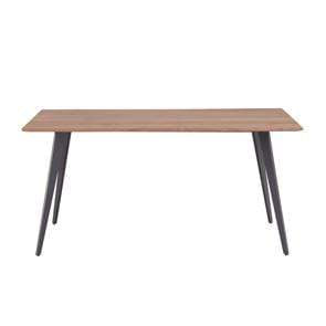 Oslo 1.35m Dining Table
